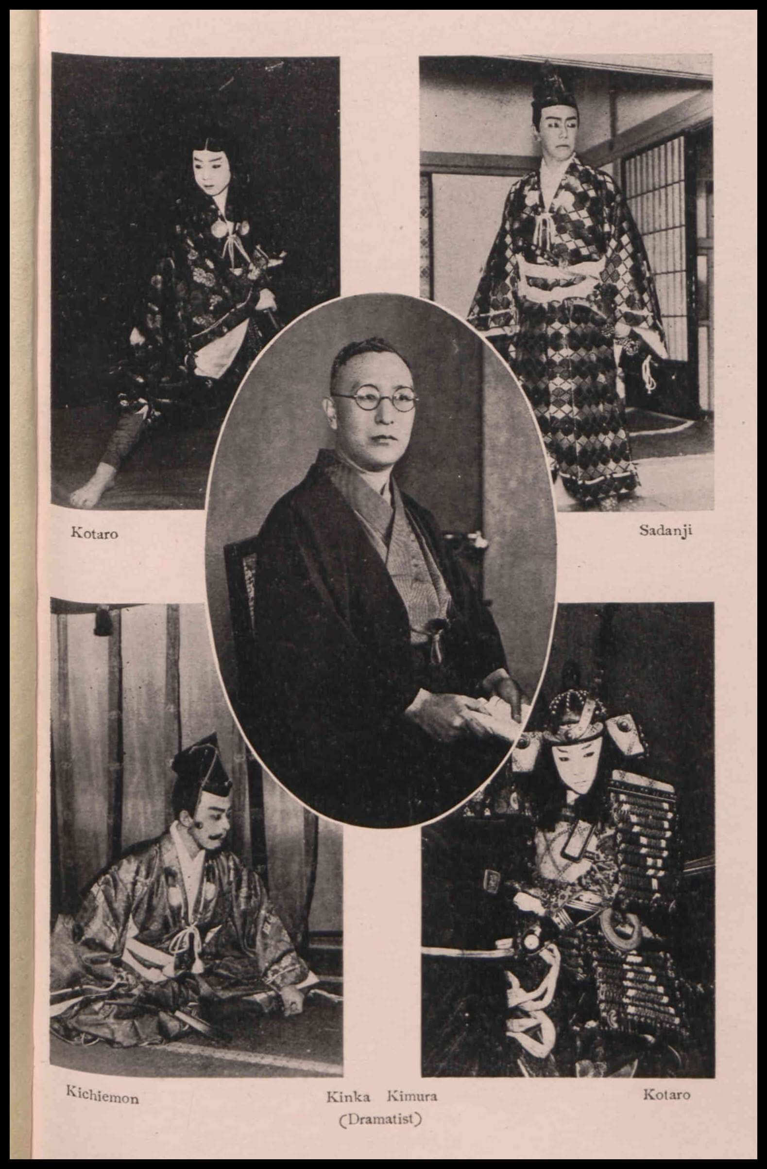"""""""All the world's a stage"""": diplomatic entertainment in inter-war Japan"""